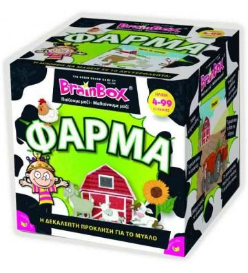 Brainbox Φάρμα